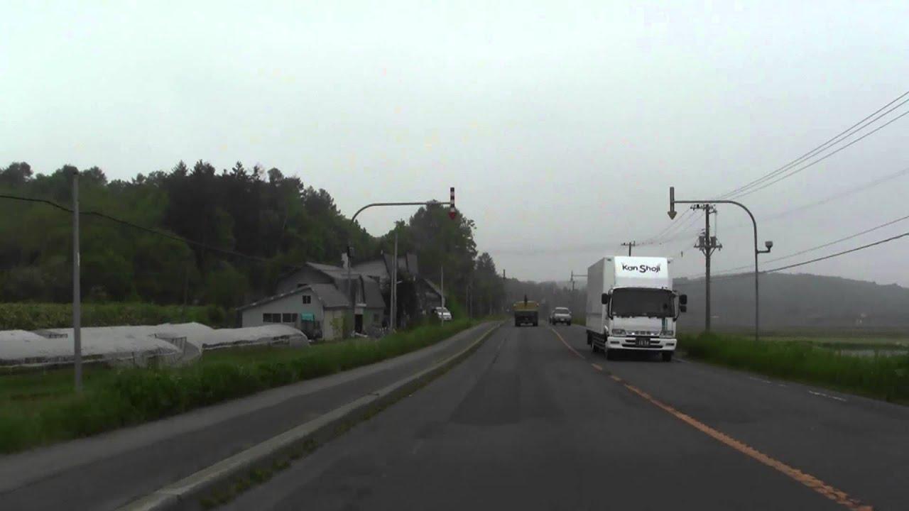 国道275号 札幌市東区~江別市~...