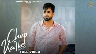 Chup Karke Daljit Chitti Free MP3 Song Download 320 Kbps