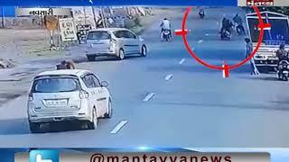 Navsari: A bike rider died after fatal accident