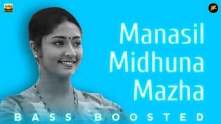 MALAYALAM NEW BASS BOOSTED SONG | manasil midhuna mazha