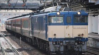 EF64 1032牽引回9733レ12系ばんえつ物語編成6B回送高崎駅到着~入れ換え~発車 2014/10/6