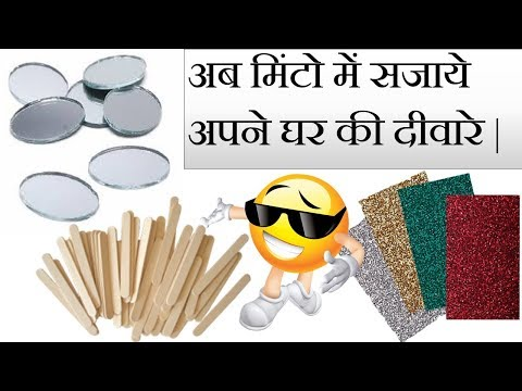 5 Best Out of Waste Reuse Idea I All New DIY Craft Idea you must know I Creative Diaries