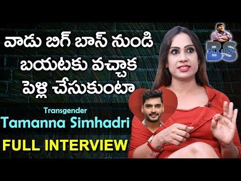 Tamanna Simhadri Exclusive