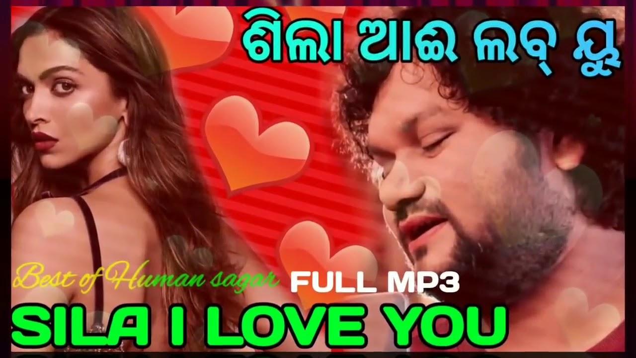 Odia song mp3 | Odia (Oriya) Bhajan Song Mp3 Free Download  2019-04-30