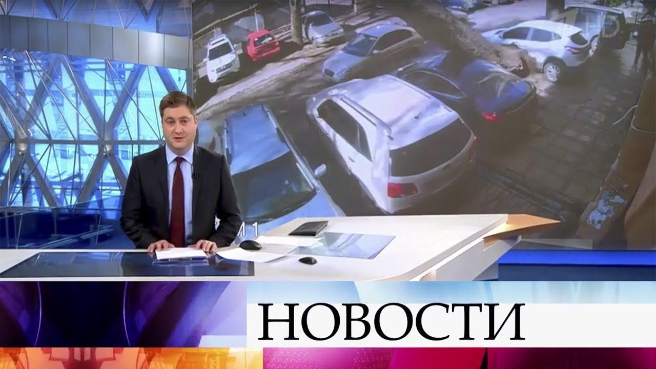 Выпуск новостей в 09:00 от 25.02.2020 Смотри на OKTV.uz