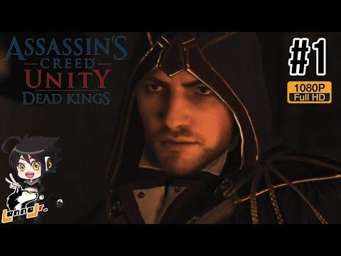 Assassin's Creed Unity Dead Kings[Pt6] END: อภินิหารพลังนักบุญ - วันที่ 22 Mar 2015