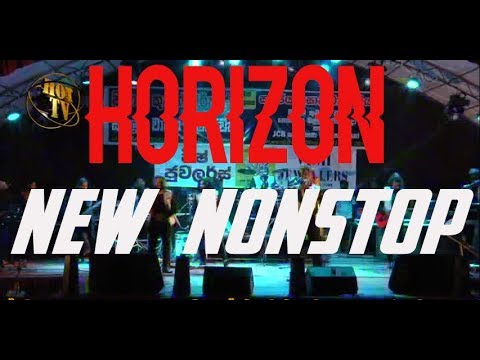 polgahawela horizon new nonstop