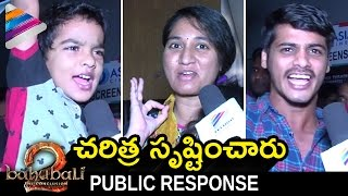 Baahubali 2 Premiere Show Public Response   Prabhas   Rana   Anushka   SS Rajamouli  
