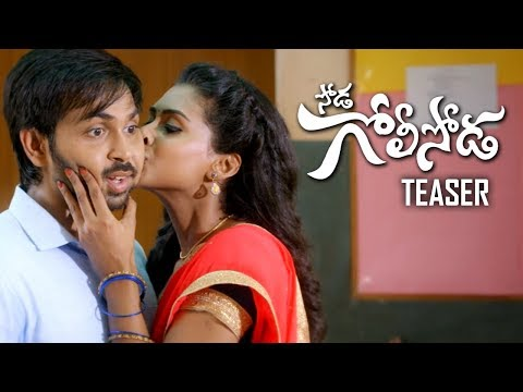Soda Goli Soda Movie Teaser | Maanas | Karunya | Mahima Alekhya | TFPC