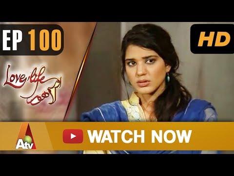 Love Life Aur Lahore - Episode 100 - ATV
