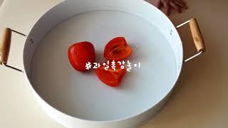 엄마표 아기촉감놀이 유아미술놀이 _ with 스몰월드트…