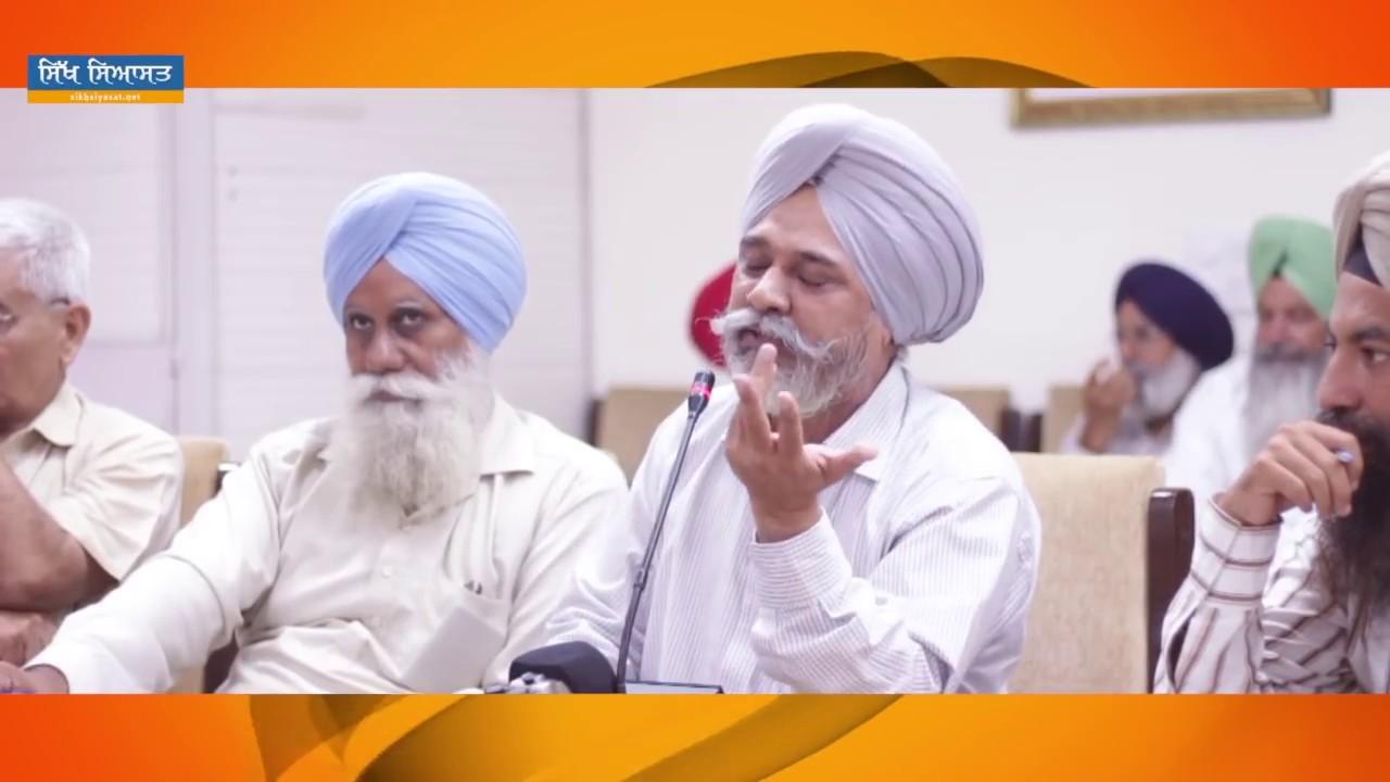 gram panchayat election punjab