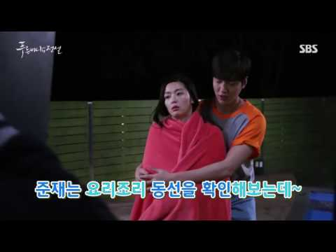 The legend of the Blue sea - Behind the scene- funny