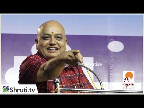 வாங்க சிரிப்போடு சிந்திக்கலாம் - பட்டிமன்றம் மணிகண்டன் பேச்சு Pattimandram Manikandan Comedy speech