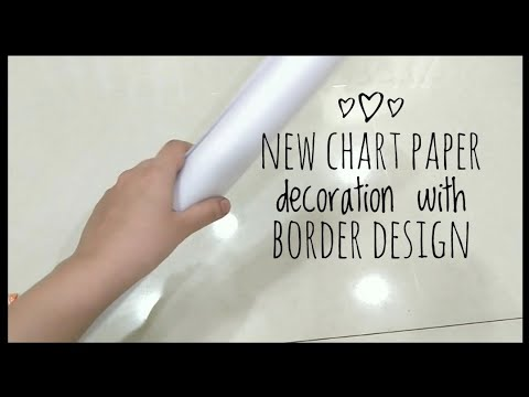 Chart Paper Decoration Ideas For School / How To Make Chart Papers