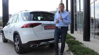 Обзор Mercedes GLE 2019: какие шины и диски выбрать на GLE