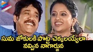 Anchor Suma Makes Fun with Nagarjuna | K Raghavendra Rao | Latest Movie Interview | Telugu Filmnagar