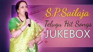 Gambar cover S P Sailaja Telugu Hits Songs || Jukebox