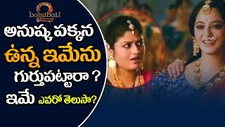 Kannaa Nidurinchara Full Video Song | devasena friend character in bahubali movie