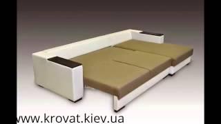 Современный угловой диван на заказ(, 2015-08-20T13:35:45.000Z)