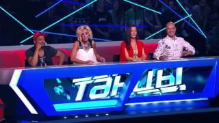 Ольга Бузова устроила истерику на шоу Танцы
