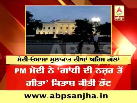 Modi-Obama Meet: Khem Cho Mr PM? Obama asks Narendra Modi