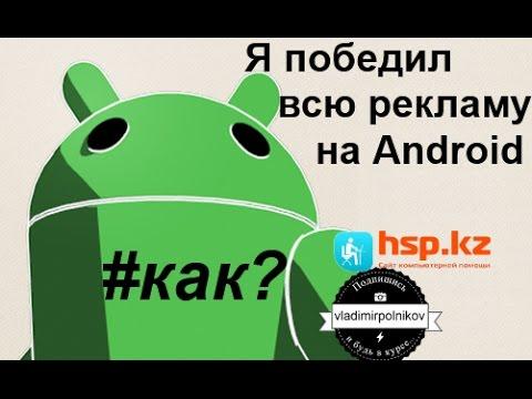 Казино на андроид без интернета