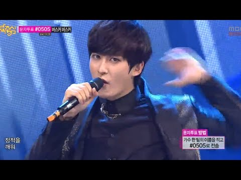 [HOT] Block B - Very Good, 블락비 - 베리굿, Show Music core 20131019
