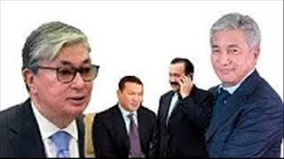 Кремль поставил на Токаева и Тасмагамбетова .  Российские СМИ .