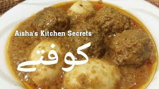 Beef Koftay recipe by Aisha   Meat Balls gravy