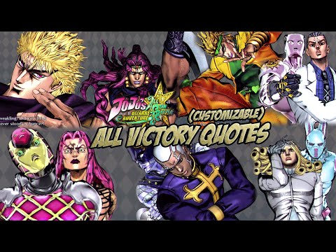JoJo's Bizarre Adventure: All Star Battle - All Victory Quotes/Poses [English Subtitles]
