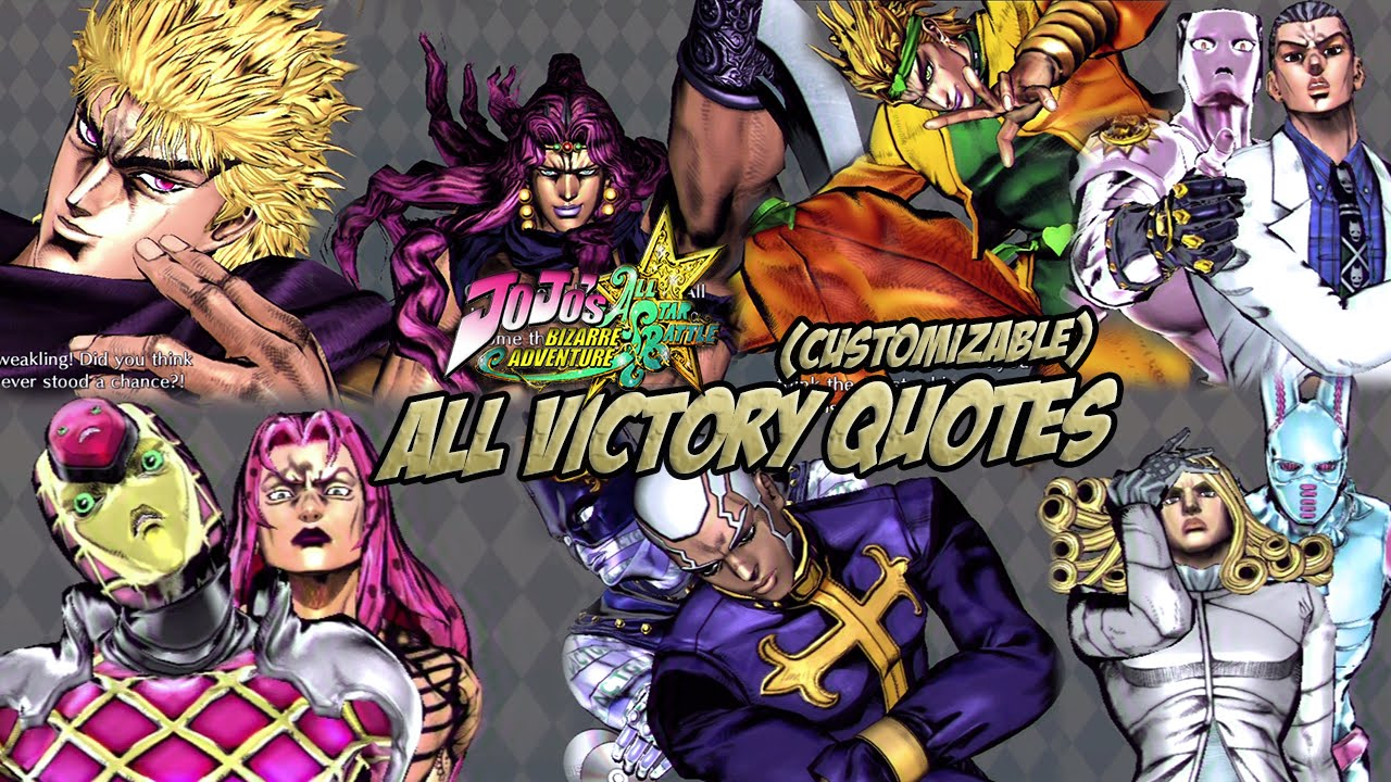 Jojos Bizarre Adventure All Star Battle All Victory Quotesposes