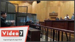 الدفاع يطلب دخول شهود النفى.. والأمن للقاضى: مافيش حد بره المحكمة يافندم