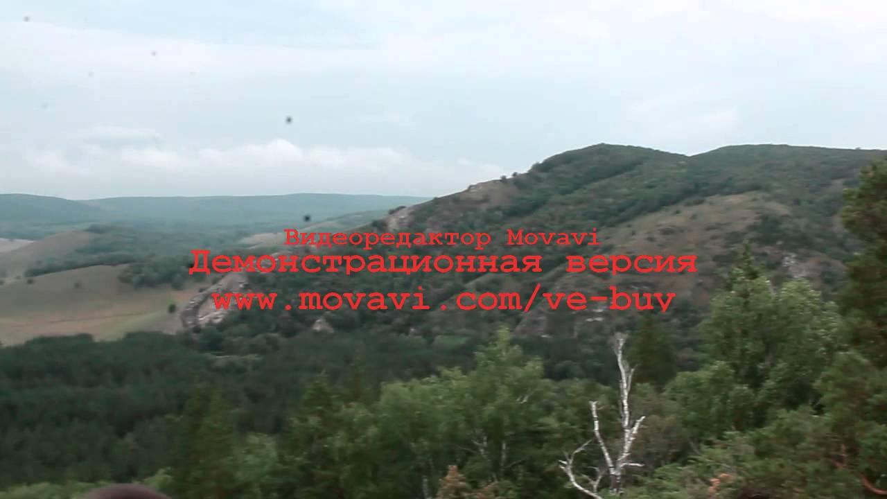 Природа Башкирии