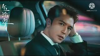 阿冗 / 蘇二零(A Rong/Su Er Ling)- 找到你(Zhao Dao Ni)(Finding You)Ost. 生活家 Aka My Treasure(With Lyrics)