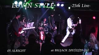 『ALRIGHT』THE YELLOW MONKEY/Cover LOVIN STYLE