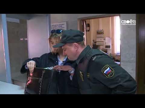 Свое ТВ, Дело №, сюжет о работе сотрудников ОУПДС, 31 05 2018