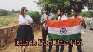 Lalach Buri Bala Hai | RealSHIT