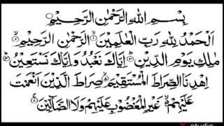 Surat Al Fatihah   Maghfirah M Husen