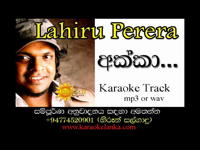 Akka - Lahiru Perera - Karaoke Track Hiroon Creations