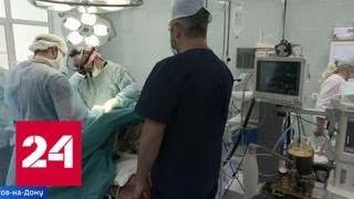 Хирурги в Ростове-на-Дону пересадили донорскую печень сразу двум взрослым пациентам - Россия 24