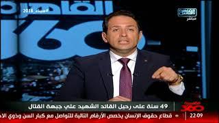 أحمد سالم: شئ رائع أن نستغل خوضنا للحرب في تقدير أبطالنا!
