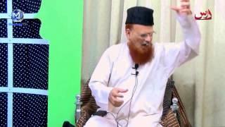 Worry About Yourself اپنی فکر کریں Mufti Taqi Usmani Hong Kong