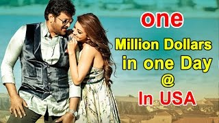 Khaidi No.150 Movie has collected one million dollars in one day    TFC