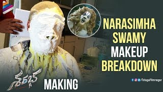 Narasimha Swamy Makeup Breakdown | Sharaba Telugu Movie Making | Aakash | 2018 Latest Telugu Movies