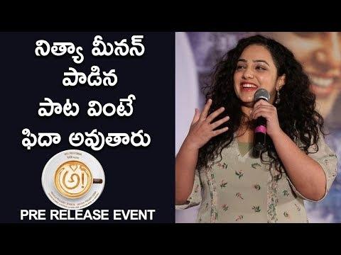 Nithya Menon Singing Song  @ Awe Pre Release Event | Nani, Regina, Kajal, Nithya Menon