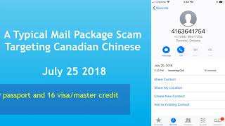 A Typical Mail Package Scam Targeting Canadian Chinese