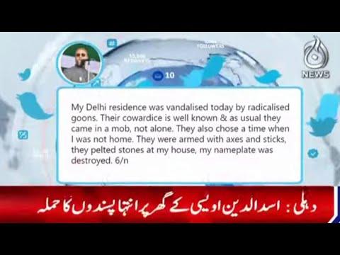 Breaking News   Delhi Main Asaduddin Owaisi Ki Rahaishgha Par Hamla   22 Sep 2021   Aaj News