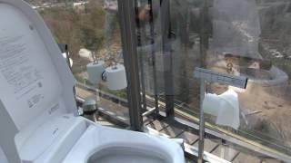 上松町にある「ねざめ亭」のトイレ「OTOHIME」です。眼下には名...