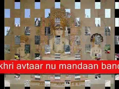 Tu Mane Bhagwan ek Vardan aapi de Jain Stavan with Lyrics